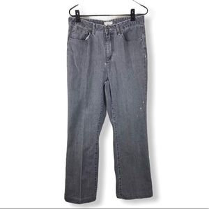 CHRISTOPHER BANKS STRETCH GRAY JEANS